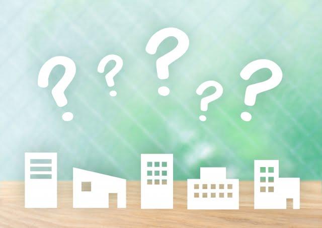 居住用賃貸建物?