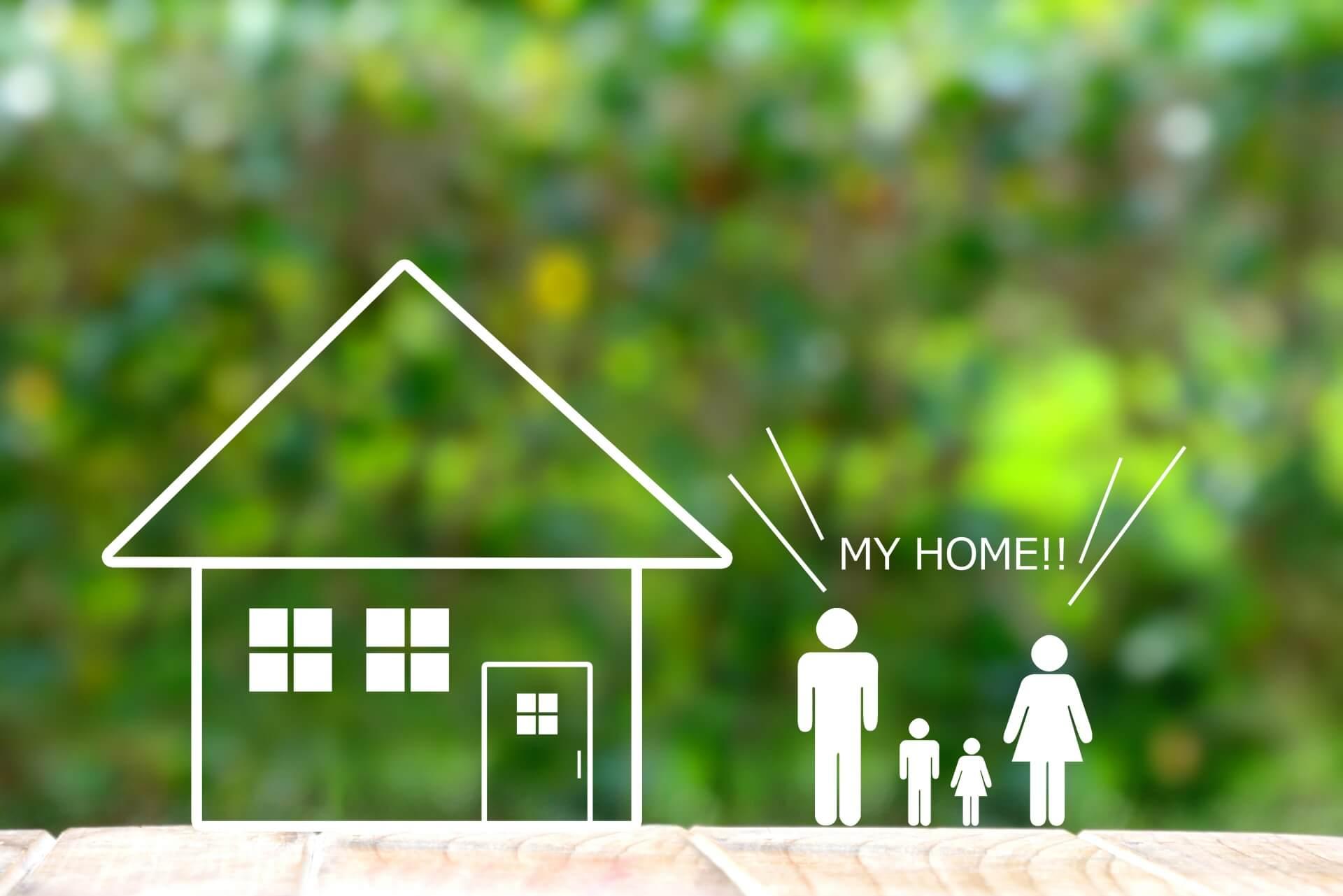 マイホームを買って喜んでる家族